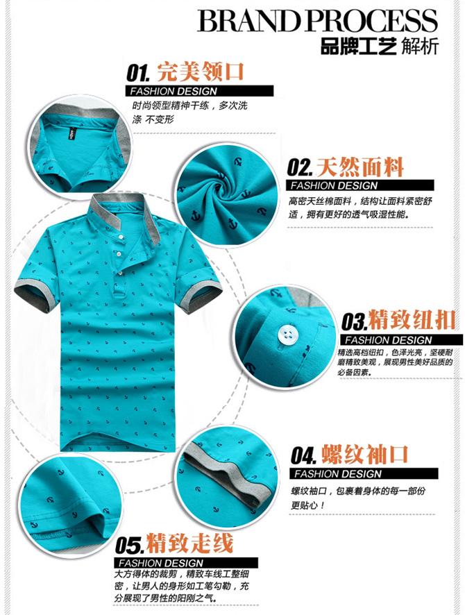 文化衫制作