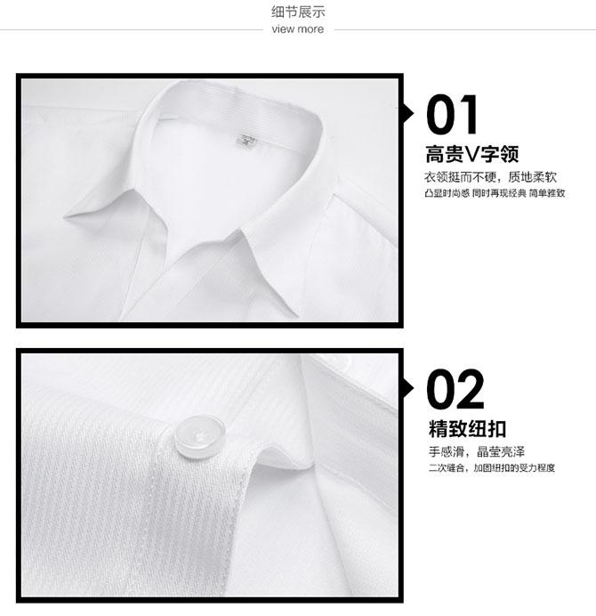 短袖衬衫定制